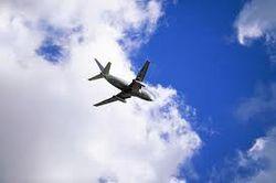 Дешевые перелеты