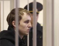 Оппозиционер Дмитрий Дашкевич