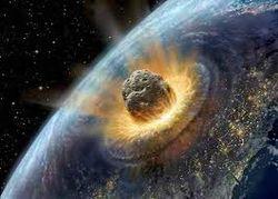 Земля, астероид