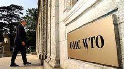 США не будет давить на Грузию ради России в ВТО
