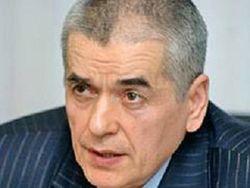 Онищенко готов вводить против Украины крайние меры?