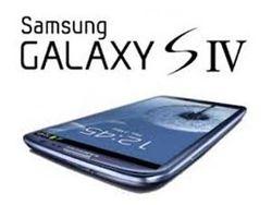 В Узбекистане представлена флагманская модель Samsung Galaxy S4