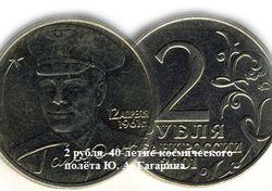 Имена российских олимпийцев-медалистов увековечат в монетах