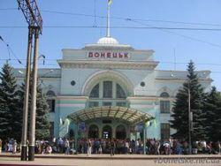 На вокзале Донецка искали взрывчатку