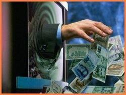 Будьте бдительны! Новый вид мошенничества в Интернете