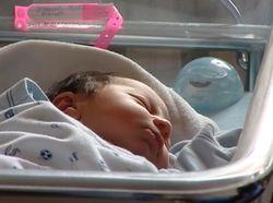Подтверждая астрологию: Месяц зачатия влияет на здоровье ребенка – ученые