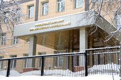 В Ессентуках открыли региональное отделение Российского Института стратегических исследований