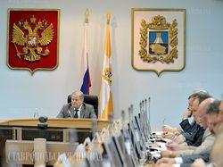 Сделать власть Ставропольского края открытой поможет Интернет