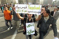 СМИ Узбекистана об угрозе Интернета и неправительственных организаций