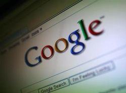 Инвестиции Google в 1.6 млрд долларов в недвижимость Лондона и реакция биржи