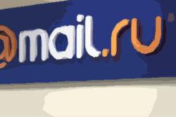 Инвесторам: Mail.Ru показала рекордную выручку за квартал