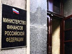 Инвесторам: рубль падает, правительство РФ не беспокоится