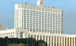 Инвесторам: в России ускорят приватизацию, но не всех компаний