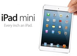 В будущем году поставки мини-iPad от Apple дойдут до 100 млн.