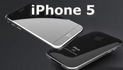 iPhone 5 на Украину поступят ограниченной партией в 12 тыс. штук