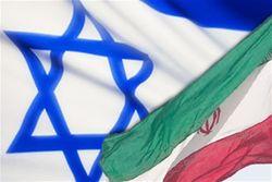 Израил и Иран