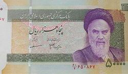 Центробанк Ирана