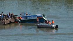 Затонувшее пассажирское судно