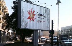 """Исламисты будут нападать на """"силы шайтана"""" Евровидения в Баку?"""
