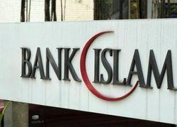 В Казахстане начали выдавать исламские микро-кредиты