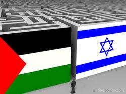 Чем грозит израильскому шекелю признание ООН автономии Палестины