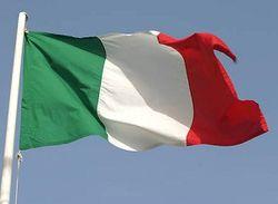 Туристам на заметку: визу в Италию можно получить в Харькове