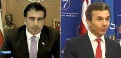 Иванишвили вернули гражданство и выдвинули в премьеры