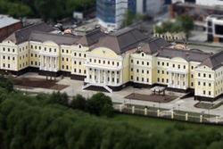 Из резиденции Холманских не сделают больницу – слишком дорого