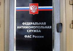 Из-за iPhone МТС и Вымпелком оштрафовали на 34 миллиона рублей