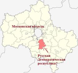 Из-за платной дороги Домодедово хочет стать «особой» республикой