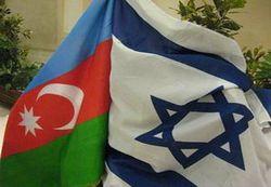 О каких проблемах говорилось в программе об Азербайджане?