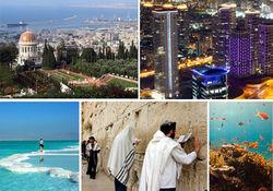 Агентства недвижимости Израиля: кто лидер, а кто аутсайдер?