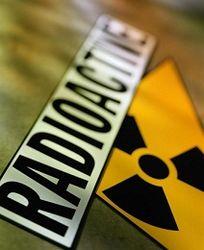 ядерные технологии