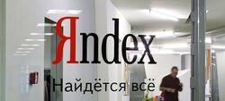 Иск Яндекса на 1 млн. рублей. Топ претензий к Яндексу