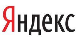 Яндекс структурировал запросы харьковчан в букварь