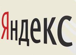 Упадут или вырастут акции Яндекс на бирже: дискуссии трейдеров и аналитиков