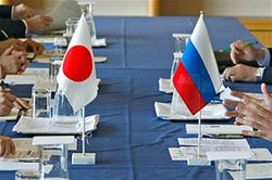 Япония и Россия