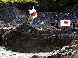 Подконтрольные властям китайские СМИ грозят Японии санкциями