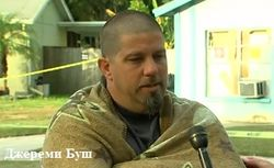 Во Флориде разверзлась земля, поглотив дом местного жителя Буша