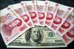 нацвалюта Китая