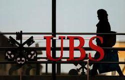 За четвёртый квартал убыток UBS был зафиксирован на уровне 2,08 млрд. долл.