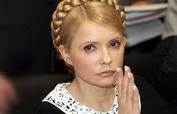 Тимошенко стала кандидатом в президенты Украины от оппозиции