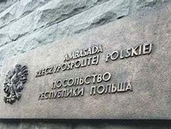 К посольству Польши в Москве стягивают спецназ
