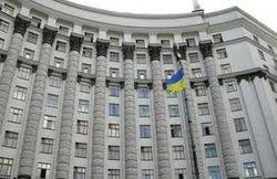 За 2 года Украина позаимствует 257 миллиардов гривен