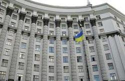 Кабмин Украины готов смягчить монетарную политику
