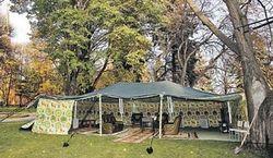 шатер Каддафи
