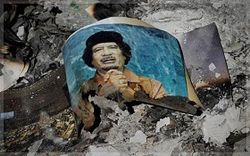 похороны Каддафи