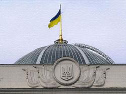 Как именно ограничат депутатскую неприкосновенность в Украине