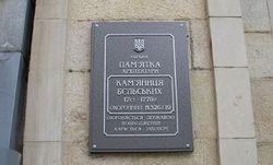 В центре Львова охвачен огнем памятник архитектуры