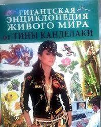 В Одноклассники.ру обсуждают как Собчак посмеялась над Тиной Канделаки